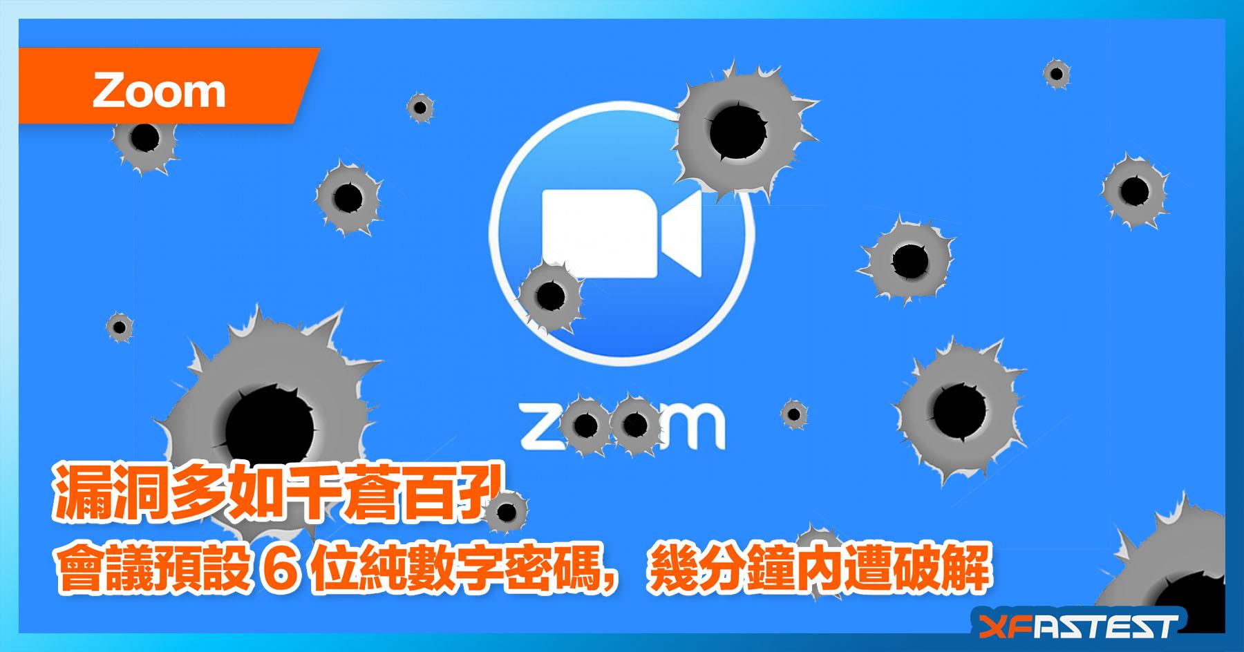 youku 客戶 端 破解